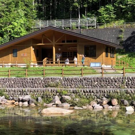 Las Akasawa ośrodek terapii leśnej